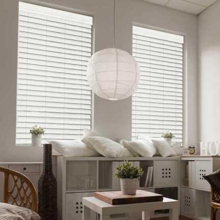 "2"" Designer Wood Blinds 8722 Thumbnail"